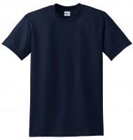 gildan-ultra-t-shirt-7