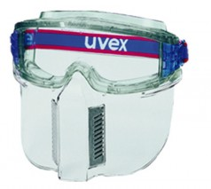 Uvex Ultrashield w/ unique lower face protection