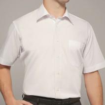 bodyguard-sale-Disley-Shirt-Short-Sleeve-Shirt